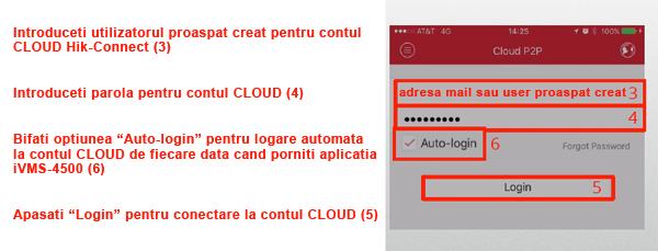 login_cloud_hikvision