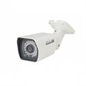 Imaginea Camera AHD exterior, Sony Exmor, 2MP, 1080p, IR 40m, lentila 3.6mm, TurboVTX IR2130