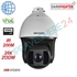 Imaginea Speed Dome IP Profesional Hikvision - 2 Megapixel, 1080p, 25x zoom, Autotracking, Defog, EIS, Smart IR 200m, DS-2DF8225IX-AEL DarkFighter