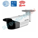 Imaginea Camera IP Exterior UltraHD, 4MP, IR EXIR 80m, day&night, HIKVISION DS-2CD2T43G0-I8
