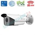 Imaginea Camera IP Exterior UltraHD, 4MP, WDR, BLC, DNR, IR EXIR 50m, day&night, HIKVISION DS-2CD2T42WD-I5