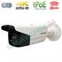 Imaginea Camera IP Exterior 4K, 8Megapixel, IR EXIR 80m, DNR, WDR, BLC, day&night, HIKVISION DS-2CD2T85FWD-I8