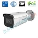 Imaginea Camera IP exterior 4MP, UltraHD, lentila varifocala cu zoom motorizat, IR Exir 50m, WDR, BLC, Hikvision DS-2CD2643G0-IZS