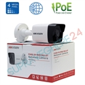 Imaginea Camera IP Exterior / Interior 4 Megapixel, UltraHD, WDR, IR 30m Hikvision DS-2CD1041-I