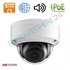 Imaginea Camera IP Dome 5MP UltraHD, WDR + BLC, cardSD, IR30m, Audio, Alarma, Hikvision DS-2CD2155FWD-IS
