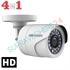 Imaginea Camera exterior 4 in 1 TVI CVI AHD CVBS, 720p, IR 20m, Hikvision TurboHD DS-2CE16C0T-IRPF