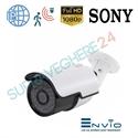 Imaginea Camera IP FullHD 1080p, Exterior, IR 30m, Detectie Inteligenta, PoE, Sony Envio IESS-BFM60SF200
