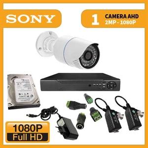 Imaginea Kit supraveghere video Full HD complet cu 1 camera AHD Sony Envio 1080p, DVR, HDD, accesorii, configurare inclusa