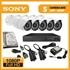Imaginea Kit supraveghere video Full HD complet cu 5 camere AHD Sony Envio 1080p, DVR, HDD, accesorii, configurare inclusa