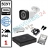 Imaginea Kit Supraveghere IP complet cu 1 Camera FullHD 2 Megapixel, NVR, HDD 1TB, Switch, Accesorii, Configurare inclusa