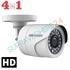 Imaginea Kit supraveghere video complet Hikvision cu 3 camere HD 720p, HDD 1TB, accesorii, configurare inclusa