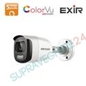 Imaginea Camera exterior color noaptea ColorVu, UltraHD 5 Megapixel, Iluminare LED 20m, Hikvision DS-2CE10HFT-F