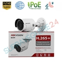 Imaginea Camera IP Full HD, 2MP, 1080p, IR 30m, day&night, WDR, Detectie intrus inteligenta, HIKVISION DS-2CD2023G0-I