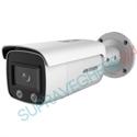 Imaginea Camera inteligenta IP color noaptea ColorVu, 4 Megapixel, Iluminare LED 40m, Hikvision DS-2CD2T47G1-L